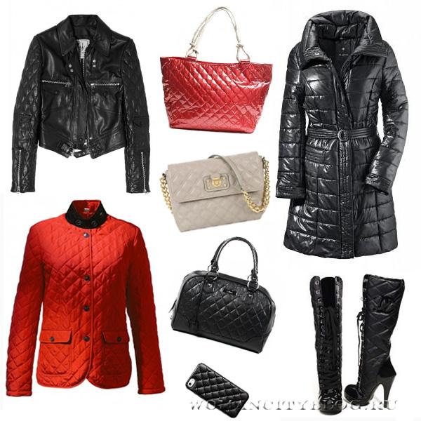 стеганые куртки и сумки