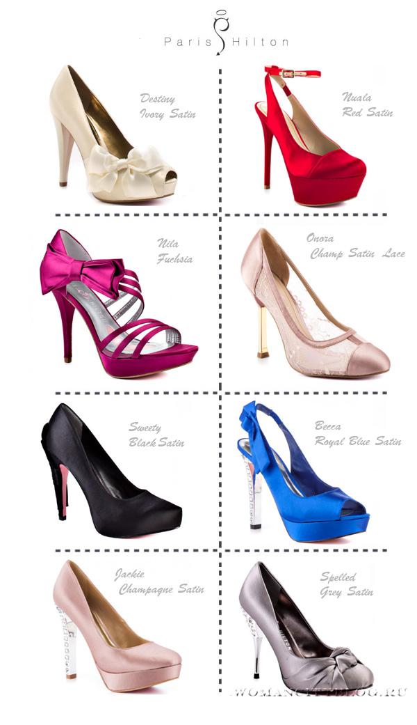 paris-hilton-shoes